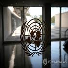 결의안,군부,쿠데타,미얀마,유엔총회,규탄,촉구,채택