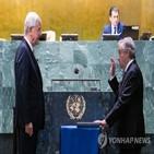 유엔,사무총장,트위터,축하,위해,총장