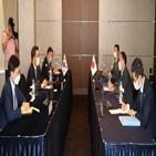 협의,양국,양자,일본,정상회담,관계