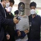 피의자,경찰,고소,취하,적용,서울,혐의