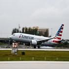 항공편,아메리칸항공,항공사,운항,확산,위해