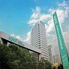 거래소,서울,오피스