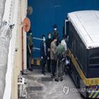 홍콩,민간인권전선,집회,당국,해체,주최,범민주진영,상황,위기,홍콩보안법