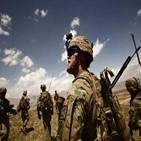 아프간,중국,미군,철수,탈레반,철군,미국,자국민