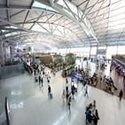 비용,인천공항,지원