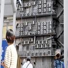 연료비,한국전력,내년,전기요금
