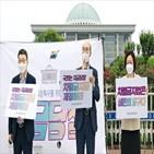 차별,차별금지법,기업,금지,평등법,채용,학력,국회,포함,성별