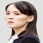 북한,대화,워킹그룹,미국,한·미,김여정,해몽
