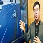 자율주행,도로,가상,시험,모라이,모라,시뮬레이션,모라이의,데이터