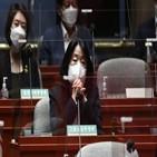 의원,제명,의혹,민주당