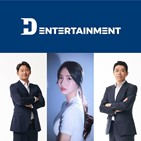 엔터테인먼트,이천수,콘텐츠,현영민,다양,정답소녀