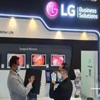 LG전자,인공지능,엑스레이