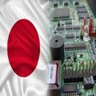 반도체,일본,투자,산업