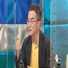 주식,김프로,경제,노홍철,전문가,채널