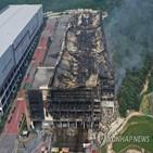 화재,건물,대응,소방당국