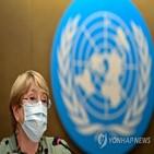 중국,신장,홍콩,유엔