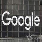 스타트업,캠퍼스,구글,폐쇄,런던