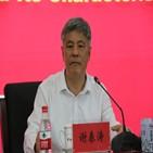 중국,공산당,사회주의,제도