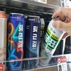매출,편의점,주류,맥주,수제맥주,와인,이마트24