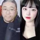 코트,코인,방송,폭로,상장,다혜