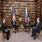 러시아,미국,대통령,해커