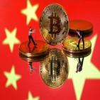 암호화폐,비트코인,거래,전일,거래소,중국