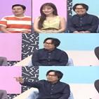 대한외국인,정은표,박보검,배우