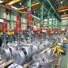 초저온,밸브,피케이밸브,버터플라이,생산,전용공장
