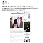 기사,성매매,조선일보