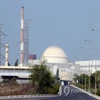 이란,공격,핵합,복원,이스라엘,원자력청,중단