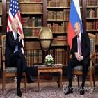러시아,미국,해커,대통령