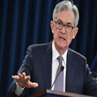성장주,미국,업종,회복,투자,인프라,인플레이션,기대,예상,하한
