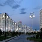 도시,수도,가장,비싼,거주자