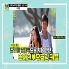 우효광,추자현,결혼,중국,드라마