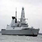 영국,러시아,국방부,흑해,경고사격,디펜더,군함,해군,훈련