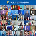 중국,협력,일대일,국가,구축,일대일로,추진,강조