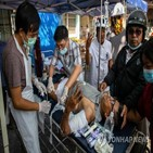 의료인,미얀마,병원,시민