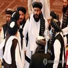 인도,아프간,중국,탈레반,정부,접촉,확대,외교부,영향력