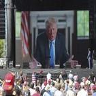 트럼프,미국,유세