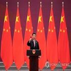 중국,특별경제구역,보고서,기업,캄보디아,경비업체,미국,보호