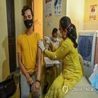 변이,델타,인도,플러스,백신,연구