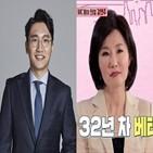 합격자,김연주,장천,임백천