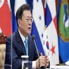 회원국,협력,한국,위해,정상회의