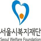청년,참가자,청년통장,서울시