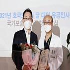 지원,국가유공자,박동현,적극적,의수족,보훈병원