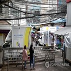 방콕,봉쇄,외국인,푸껫,상황,코로나19,코로나