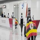 일본,올림픽,도쿄,입국,패럴림픽,코로나19,정부,가운데,관계자