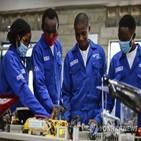 케냐,현대드림센터,현대차,지원,교육,센터