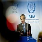 이란,핵사찰,임시,합의,핵합,사찰