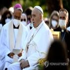 교황,미국,장관,대통령,교황청,접견